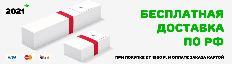 Купить запчасти для ремонта iphone SE 2020