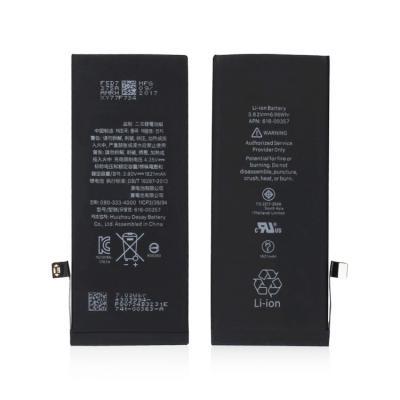 АКБ (батарея) для iPhone 8