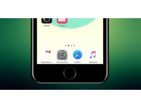 Как скрыть док панель на iPhone? Способ без джейлбрейка