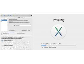 Восстановление MacBook к заводским настройкам