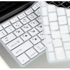 Силиконовая накладка на клавиатуру для Macbook Air/Pro/Retina 13/15/17 (Rus/Eu) Белого цвета