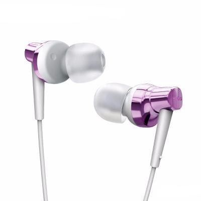 Наушники Remax rm-575 Пурпурные