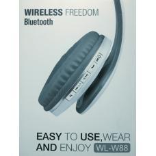 Наушники Bluetooth W88 Черного цвета
