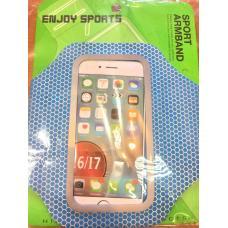 Универсальный чехол спортивный на руку Slim Sports до 4,7 дюйма Голубой