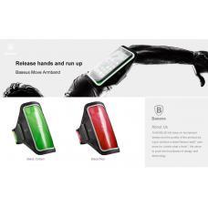 Универсальный спортивный чехол на руку Baseus Flexible Wristband до 5,8 дюйма, Черный с красным