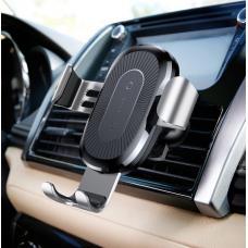 Автомобильный держатель в воздуховод с автозажимом и беспроводной зарядкой Baseus Mount WXYL-01 Черного цвета