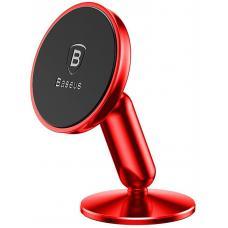 Автомобильный магнитный держатель на приборную панель или лобовое стекло Baseus Magnetic Bracket SUYZD-09 Красного цвета