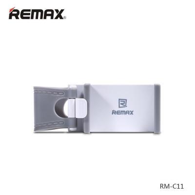 Автомобильный держатель на руль Remax RM-C11 Бело серого цвета