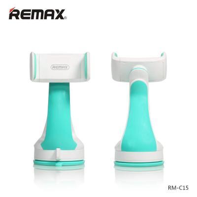 Автомобильный держатель на приборную панель или стекло Remax RM-C15 Белый с мятным