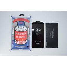 Защитное стекло Remax 3D Anti-privacy SMG GL-31 для iPhone X Черное