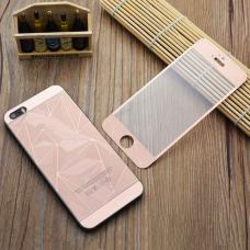 Защитное двухстороннее стекло Алмаз 2в1 для дисплея и корпуса iPhone 5, 5s Розовое золото