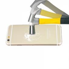 Защитное заднее стекло Premium для корпуса iPhone 6 Plus, 6s Plus Глянцевое