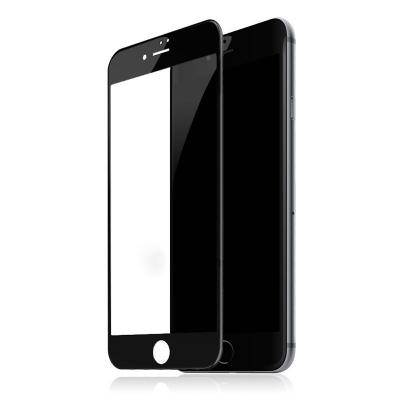 Защитное стекло Baseus Silk Screen Printed с силиконовым бортом 0.2mm для iPhone 7 Черный