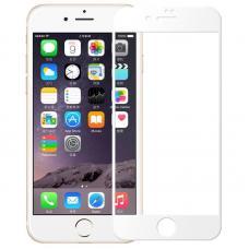 Защитное бронь стекло 5D на iPhone 8 Plus с Белой рамкой