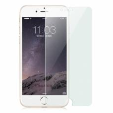 Бронь стекло Baseus Tempered Glass 0.2mm для IPhone 8 Plus Глянцевое