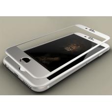 Защитное стекло Style на весь экран c алюминиевой рамкой для iPhone 8 Plus Серебристое
