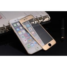 Защитное стекло Style на весь экран c алюминиевой рамкой для iPhone 8 Plus Золотое