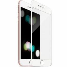 Защитное стекло Mocoll Full Cover 0,33 мм 2,5D для iPhone 8 с Белой рамкой