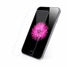 Защитное стекло Remax Four Beasts Series для iPhone 8 Глянцевое