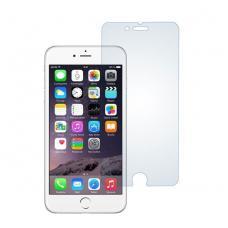 Бронь стекло Mocoll 0,33 мм 2,5D для iPhone 8 Глянцевое
