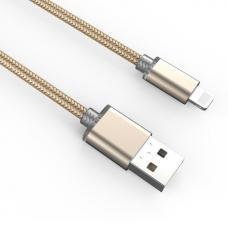 Кабель Micro USB LDNIO LS17 2м Золотого цвета