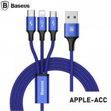 Кабель 3 в 1 Baseus Rapid 120см 3A Type-C + Micro + 8 pin lightning Синего цвета
