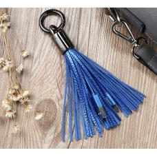 Кабель lightning 8pin Брелок-кисточка Синего цвета