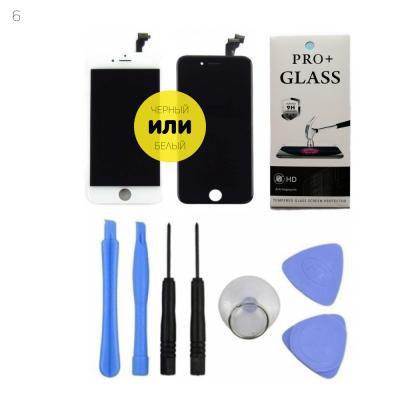 Набор для замены дисплея iPhone 6