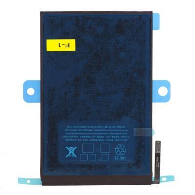 Батарея для Apple iPad Mini, Оригинал