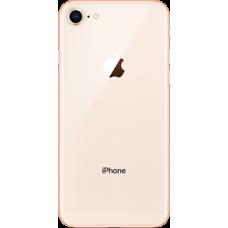 Задняя крышка iPhone 8 Золотая (Gold)
