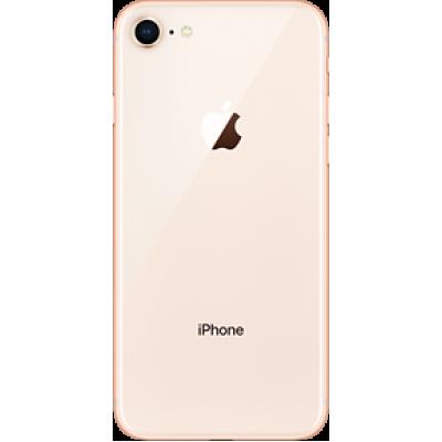 Корпус для iPhone 8 Золотого цвета