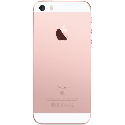 Задняя крышка для iPhone SE Розовое золото