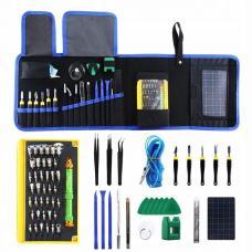 Набор инструмента BST-118 профессиональный iPhone | iPad | Mac