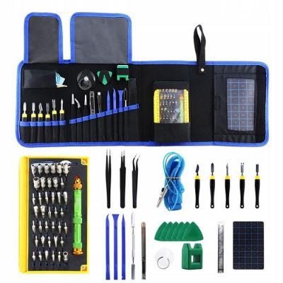 Набор инструмента профессиональный BST-118 iPhone | iPad | Mac